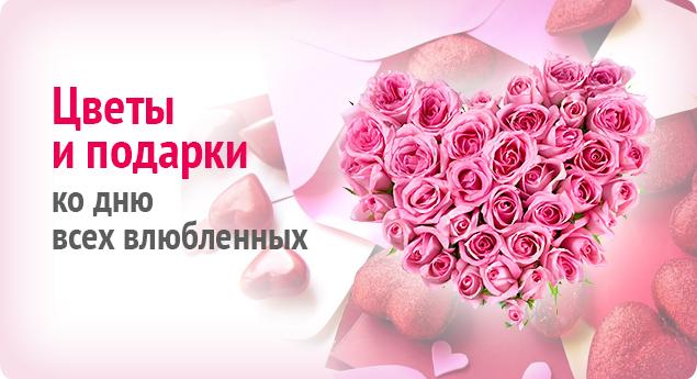 zhivih-tsvetov-dostavka-tsvetov-kruglosutochno-moskva-deshevo