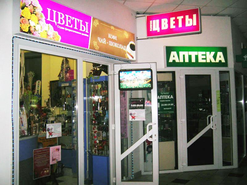 onlayn-magazin-tsvetov-zelenograde-tsveti-ot-serdtsa-dostavka-tsvetov